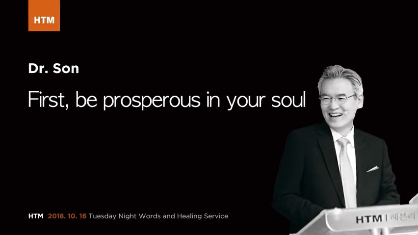 First, be prosperous in your soul